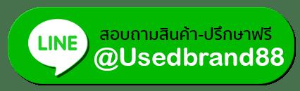 line button1